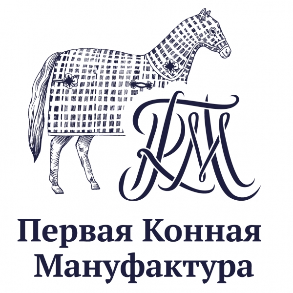 first horse manufacture