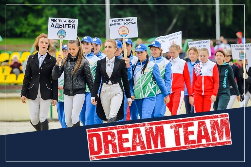 Новый проект ФКСР:  Dream Team - Команда мечты!